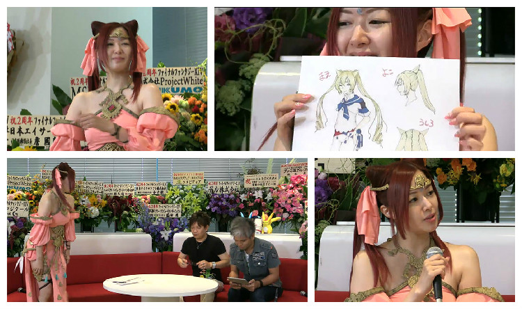 Rie Tanaka Cosplay on FFXIV 2015 Live Stream Event