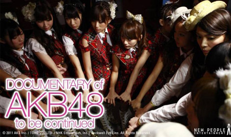 review-akb48-to-be-continued-resized