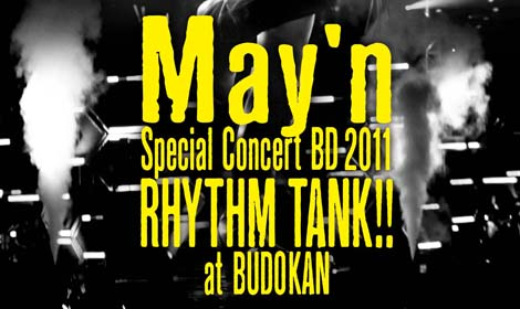 news mayn rhythm