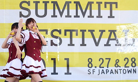news jpop summit 11