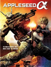 appleseed-alpha-poster