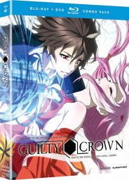 Guilty Crown English cover art