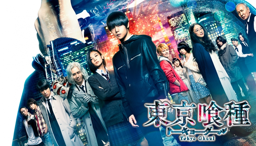 Tokyo Ghoul Live-Action Movie World Premiere at Anime Expo 2017