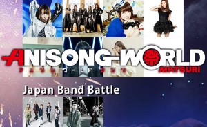 Anisong World Matsuri makes American Debut at Anime Expo 2016