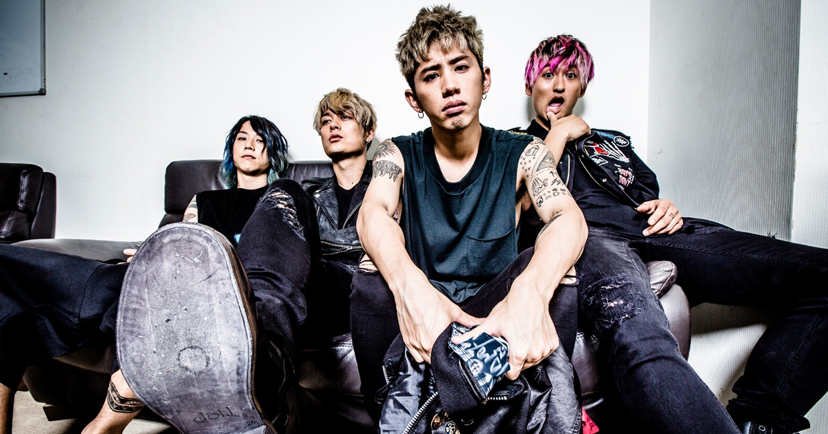 "ONE OK ROCK announces final details for their North American ""Ambitions"" tour"