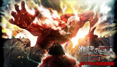 Attack on Titan Season 2 Trailer and Air Date!