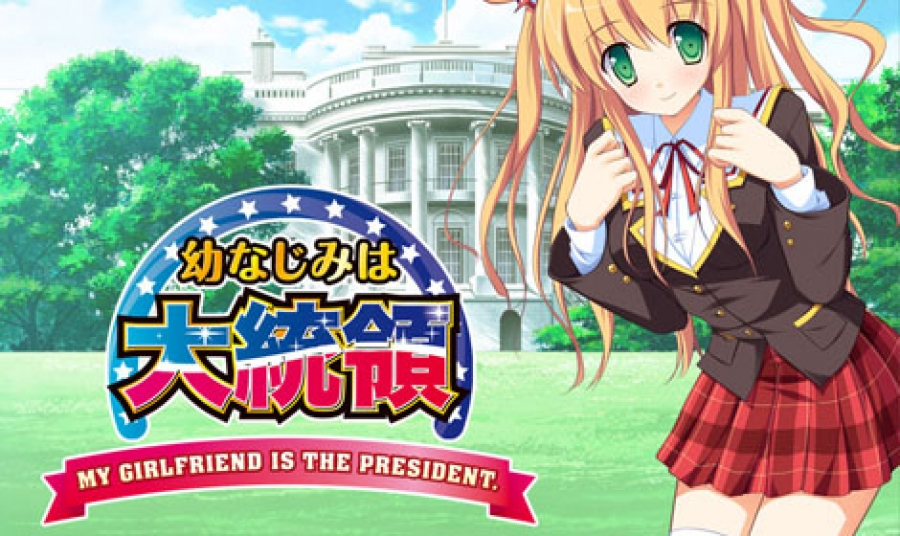My Girlfriend is the President (PC) Review