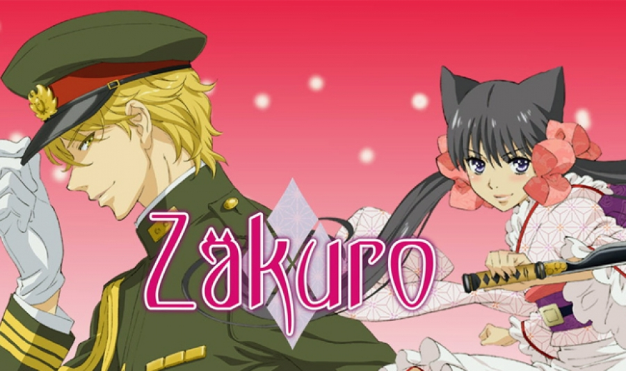 Zakuro (DVD) Review