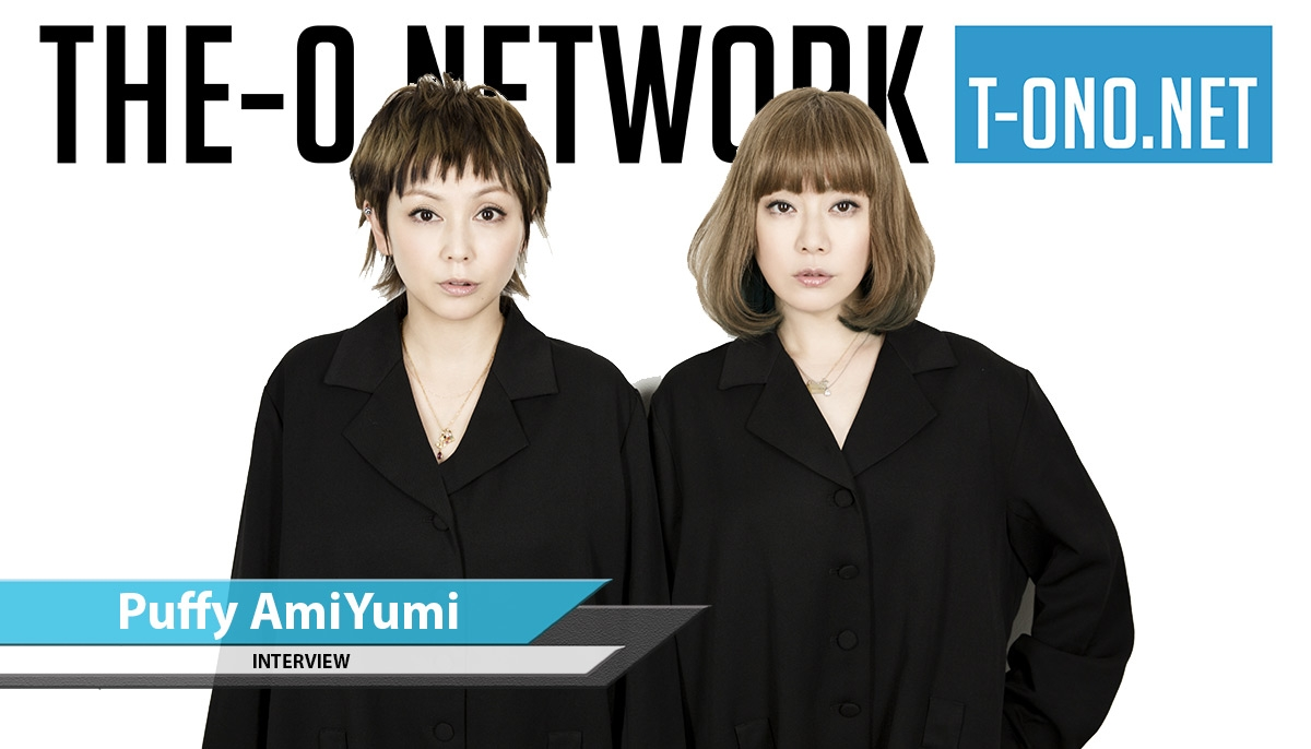 Puffy AmiYumi Interview