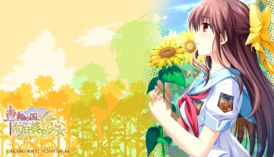 Sharin no Kuni: The Girl Among the Sunflowers Localization Project Relaunching Soon