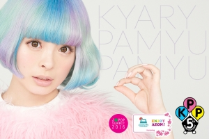 Kyary Pamyu Pamyu and J-POP SUMMIT in San Francisco