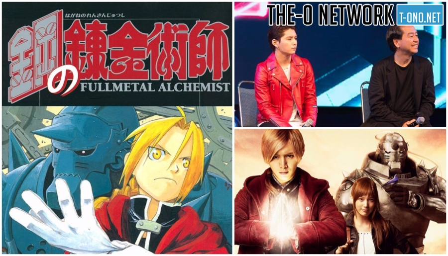 FULLMETAL ALCHEMIST Live Action Panel at Anime Expo 2017
